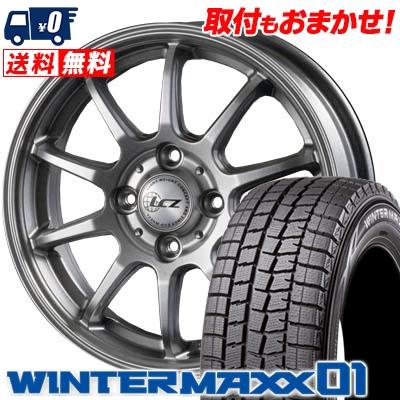 175/65R15 DUNLOP ダンロップ WINTER MAXX 01 WM01 ウインターマックス 01 LCZ010 LCZ010 スタッドレスタイヤホイール4本セット