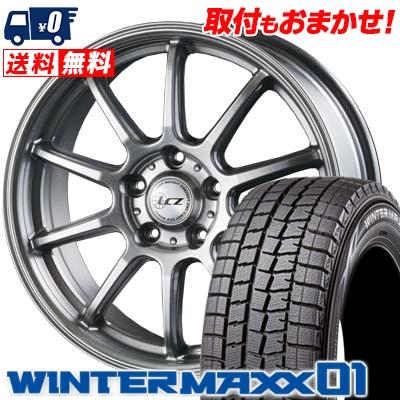 225/55R18 DUNLOP ダンロップ WINTER MAXX 01 WM01 ウインターマックス 01 LCZ010 LCZ010 スタッドレスタイヤホイール4本セット