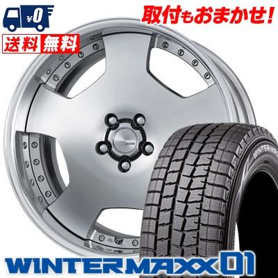 235/50R18 DUNLOP ダンロップ WINTER MAXX 01 WM01 ウインターマックス 01 WORK LANVEC LD1 ワーク ランベック エルディーワン スタッドレスタイヤホイール4本セット