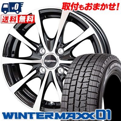 165/70R14 DUNLOP ダンロップ WINTER MAXX 01 WM01 ウインターマックス 01 Laffite LE-03 ラフィット LE-03 スタッドレスタイヤホイール4本セット