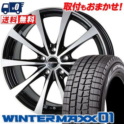 205/65R16 DUNLOP ダンロップ WINTER MAXX 01 WM01 ウインターマックス 01 Laffite LE-03 ラフィット LE-03 スタッドレスタイヤホイール4本セット【取付対象】