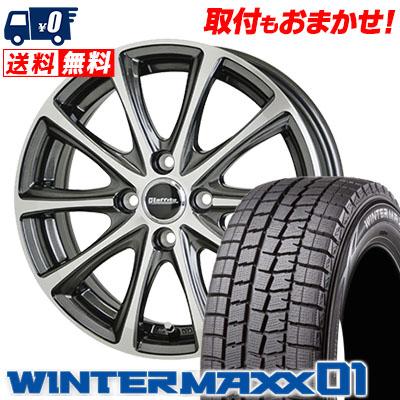 155/70R13 75Q DUNLOP ダンロップ WINTER MAXX 01 WM01 ウインターマックス 01 Laffite LE-04 ラフィット LE-04 スタッドレスタイヤホイール4本セット