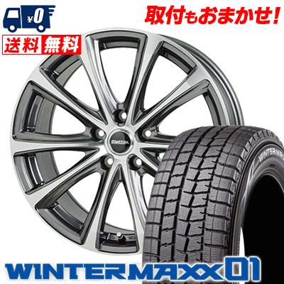 225/55R18 98Q DUNLOP ダンロップ WINTER MAXX 01 WM01 ウインターマックス 01 Laffite LE-04 ラフィット LE-04 スタッドレスタイヤホイール4本セット