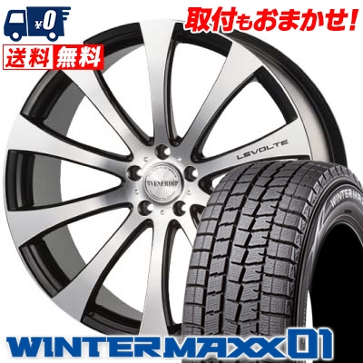 225/55R18 DUNLOP ダンロップ WINTER MAXX 01 WM01 ウインターマックス 01 VENERDi LEVOLTE ヴェネルディ レヴォルテ スタッドレスタイヤホイール4本セット