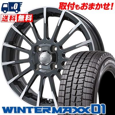 175/60R16 DUNLOP ダンロップ WINTER MAXX 01 WM01 ウインターマックス 01 Leyseen F-XV レイシーン FX-V スタッドレスタイヤホイール4本セット