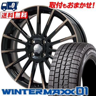 165/55R15 DUNLOP ダンロップ WINTER MAXX 01 WM01 ウインターマックス 01 Leyseen F-XV レイシーン FX-V スタッドレスタイヤホイール4本セット【取付対象】