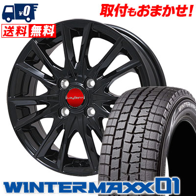 145/80R13 DUNLOP ダンロップ WINTER MAXX 01 WM01 ウインターマックス 01 LeyBahn GBX レイバーン GBX スタッドレスタイヤホイール4本セット