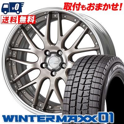 235/50R18 DUNLOP ダンロップ WINTER MAXX 01 WM01 ウインターマックス 01 WORK LANVEC LM1 ワーク ランベック エルエムワン スタッドレスタイヤホイール4本セット