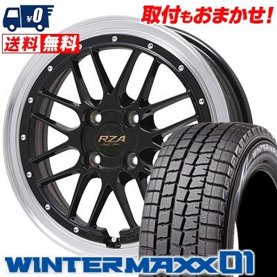 195/55R16 DUNLOP ダンロップ WINTER MAXX 01 WM01 ウインターマックス 01 Leycross REZERVA レイクロス レゼルヴァ スタッドレスタイヤホイール4本セット【取付対象】