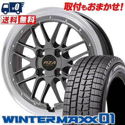 155/65R14 DUNLOP ダンロップ WINTER MAXX 01 WM01 ウインターマックス 01 Leycross REZERVA レイクロス レゼルヴァ スタッドレスタイヤホイール4本セット