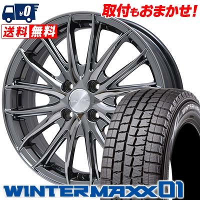 165/55R14 DUNLOP ダンロップ WINTER MAXX 01 WM01 ウインターマックス 01 Leyseen SP-M レイシーン SP-M スタッドレスタイヤホイール4本セット