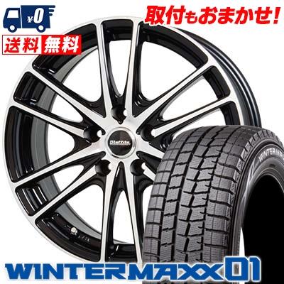 215/55R17 DUNLOP ダンロップ WINTER MAXX 01 WM01 ウインターマックス 01 Laffite LW-03 ラフィット LW-03 スタッドレスタイヤホイール4本セット
