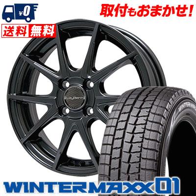 185/60R15 DUNLOP ダンロップ WINTER MAXX 01 WM01 ウインターマックス 01 LeyBahn WGS レイバーン WGS スタッドレスタイヤホイール4本セット