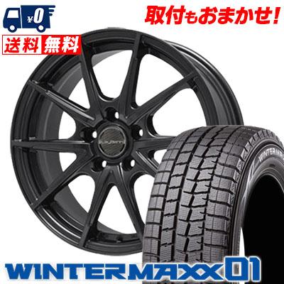 205/60R16 DUNLOP ダンロップ WINTER MAXX 01 WM01 ウインターマックス 01 LeyBahn WGS レイバーン WGS スタッドレスタイヤホイール4本セット【取付対象】