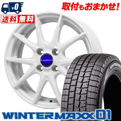 165/70R14 DUNLOP ダンロップ WINTER MAXX 01 WM01 ウインターマックス 01 LeyBahn WGS レイバーン WGS スタッドレスタイヤホイール4本セット