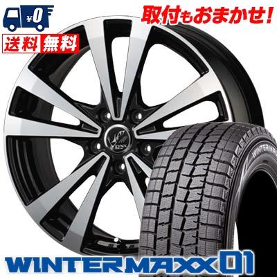 205/70R15 DUNLOP ダンロップ WINTER MAXX 01 WM01 ウインターマックス 01 PRAUZER LYNX プラウザー リンクス スタッドレスタイヤホイール4本セット