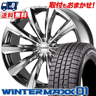 225/50R17 DUNLOP ダンロップ WINTER MAXX 01 WM01 ウインターマックス 01 VENERDi MADELENA ヴェネルディ マデリーナ スタッドレスタイヤホイール4本セット