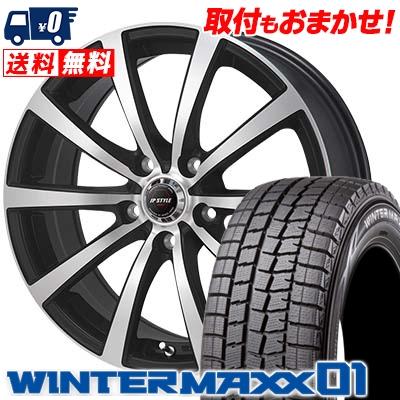 205/65R15 DUNLOP ダンロップ WINTER MAXX 01 WM01 ウインターマックス 01 JP STYLE MBS JPスタイル MBS スタッドレスタイヤホイール4本セット