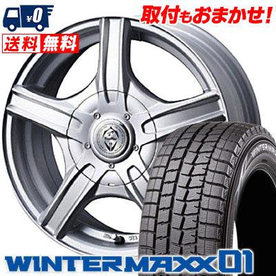 ウインターマックス 01 WM01 185/55R15 82Q トレファーMH シルバー スタッドレスタイヤホイール 4本 セット
