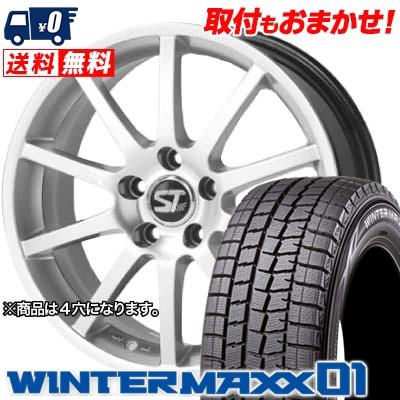 175/65R14 82Q DUNLOP ダンロップ WINTER MAXX 01 ウインターマックス 01 WM01 SPORTTECHNIC MONO10 VISION EU2 スポーツテクニック モノ10ヴィジョンEU2 スタッドレスタイヤホイール4本セット