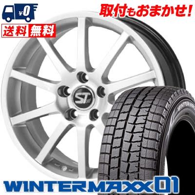 215/45R17 87Q DUNLOP ダンロップ WINTER MAXX 01 ウインターマックス 01 WM01 SPORTTECHNIC MONO10 VISION EU2 スポーツテクニック モノ10ヴィジョンEU2 スタッドレスタイヤホイール4本セット