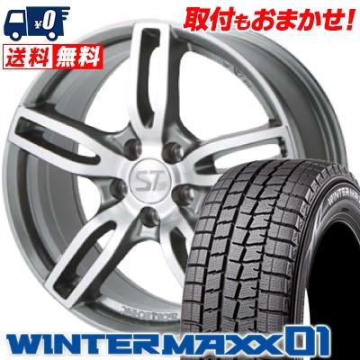 225/45R18 91Q DUNLOP ダンロップ WINTER MAXX 01 ウインターマックス 01 WM01 SPORTTECHNIC MONO5 VISION スポーツテクニック モノ5ヴィジョン スタッドレスタイヤホイール4本セット