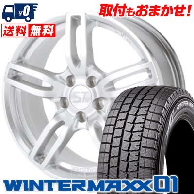 175/65R15 84Q DUNLOP ダンロップ WINTER MAXX 01 ウインターマックス 01 WM01 SPORTTECHNIC MONO5 VISION スポーツテクニック モノ5ヴィジョン スタッドレスタイヤホイール4本セット