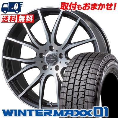 225/50R17 94Q DUNLOP ダンロップ WINTER MAXX 01 WM01 ウインターマックス 01 VOLTEC HYPER MS-7 ボルテック ハイパー MS-7 スタッドレスタイヤホイール4本セット