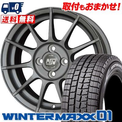 185/55R15 82Q DUNLOP ダンロップ WINTER MAXX 01 ウインターマックス 01 WM01 MSW85 スタッドレスタイヤホイール4本セット
