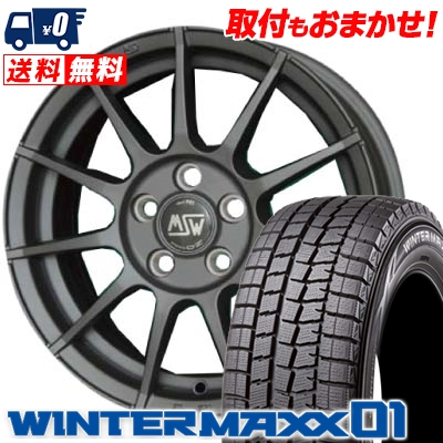 225/50R17 94Q DUNLOP ダンロップ WINTER MAXX 01 ウインターマックス 01 WM01 MSW85 スタッドレスタイヤホイール4本セット