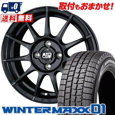 195/65R15 91Q DUNLOP ダンロップ WINTER MAXX 01 WM01 ウインターマックス 01 MSW85 MSW85 スタッドレスタイヤホイール4本セット 【For PEUGEOT】