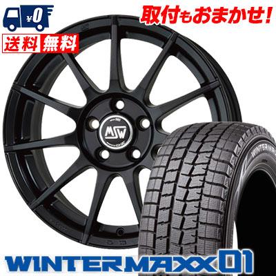 195/65R15 91Q DUNLOP ダンロップ WINTER MAXX 01 WM01 ウインターマックス 01 MSW85 MSW85 スタッドレスタイヤホイール4本セット 【For VW】