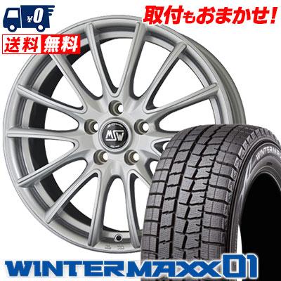 205/60R16 92Q DUNLOP ダンロップ WINTER MAXX 01 WM01 ウインターマックス 01 MSW86 MSW86 スタッドレスタイヤホイール4本セット 【For VOLVO】