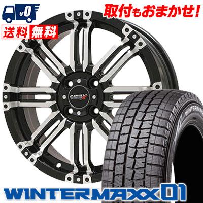 165/65R14 79Q DUNLOP ダンロップ WINTER MAXX 01 WM01 ウインターマックス 01 B-MUD X Bマッド エックス スタッドレスタイヤホイール4本セット