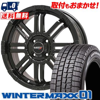 165/55R15 75Q DUNLOP ダンロップ WINTER MAXX 01 WM01 ウインターマックス 01 B-MUD X Bマッド エックス スタッドレスタイヤホイール4本セット