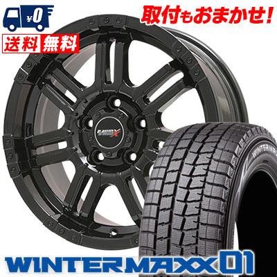 225/50R17 94Q DUNLOP ダンロップ WINTER MAXX 01 WM01 ウインターマックス 01 B-MUD X Bマッド エックス スタッドレスタイヤホイール4本セット