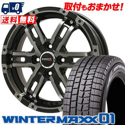 165/55R15 75Q DUNLOP ダンロップ WINTER MAXX 01 WM01 ウインターマックス 01 B-MUD Z Bマッド ゼット スタッドレスタイヤホイール4本セット