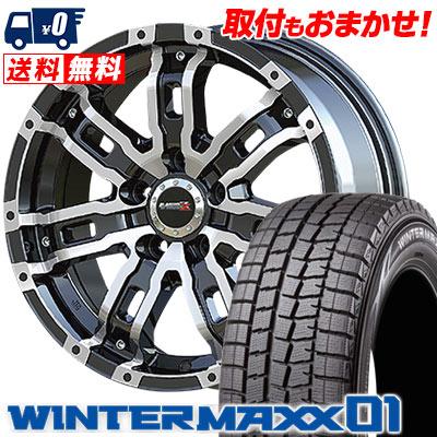 215/60R16 95Q DUNLOP ダンロップ WINTER MAXX 01 WM01 ウインターマックス 01 B-MUD Z Bマッド ゼット スタッドレスタイヤホイール4本セット