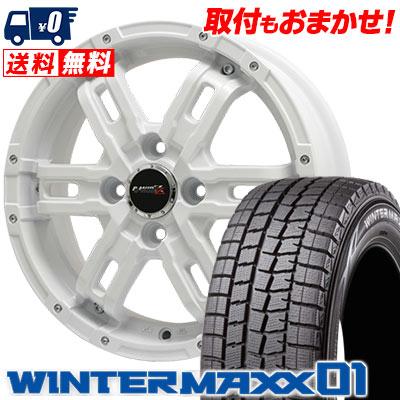 155/65R14 75Q DUNLOP ダンロップ WINTER MAXX 01 WM01 ウインターマックス 01 B-MUD Z Bマッド ゼット スタッドレスタイヤホイール4本セット