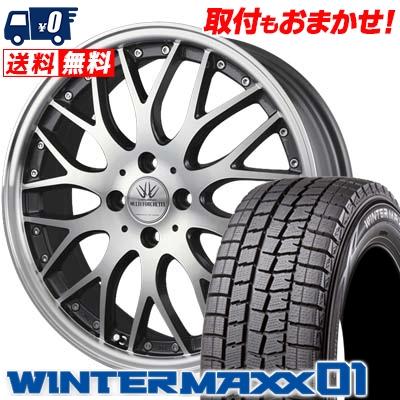 165/55R15 DUNLOP ダンロップ WINTER MAXX 01 WM01 ウインターマックス 01 BADX LOXARNY MULTIFORCHETTA バドックス ロクサーニ マルチフォルケッタ スタッドレスタイヤホイール4本セット