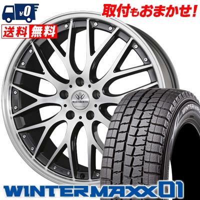 235/50R18 DUNLOP ダンロップ WINTER MAXX 01 WM01 ウインターマックス 01 BADX LOXARNY MULTIFORCHETTA バドックス ロクサーニ マルチフォルケッタ スタッドレスタイヤホイール4本セット