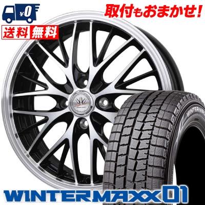 165/55R15 DUNLOP ダンロップ WINTER MAXX 01 WM01 ウインターマックス 01 BADX LOXARNY SPORT MW-8 バドックス ロクサーニスポーツ MW-8 スタッドレスタイヤホイール4本セット【取付対象】