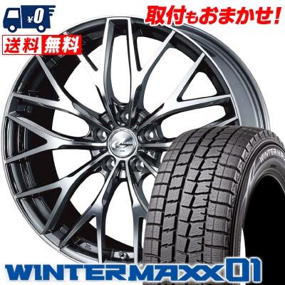215/60R17 DUNLOP ダンロップ WINTER MAXX 01 WM01 ウインターマックス 01 weds LEONIS MX ウェッズ レオニス MX スタッドレスタイヤホイール4本セット【取付対象】