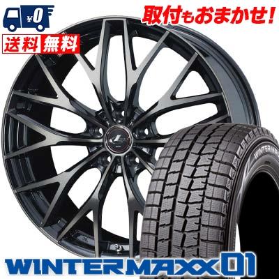 235/50R18 DUNLOP ダンロップ WINTER MAXX 01 WM01 ウインターマックス 01 weds LEONIS MX ウェッズ レオニス MX スタッドレスタイヤホイール4本セット