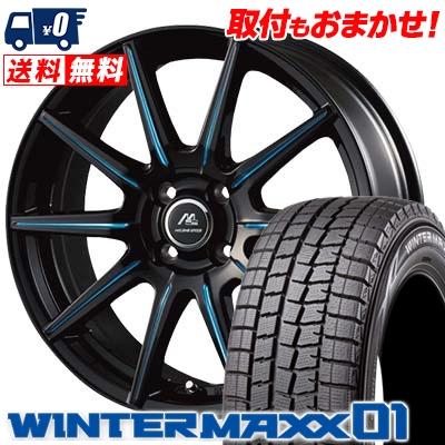 信頼 175/65R15 DUNLOP ダンロップ WINTER MAXX 01 WM01 ウインターマックス 01 MILANO SPEED X10 ミラノスピード X10 スタッドレスタイヤホイール4本セット, ダイヤモンド卸 ファウスト feb1a292