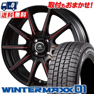 165/55R15 DUNLOP ダンロップ WINTER MAXX 01 WM01 ウインターマックス 01 MILANO SPEED X10 ミラノスピード X10 スタッドレスタイヤホイール4本セット