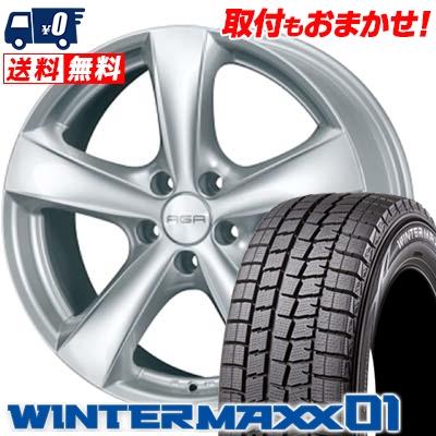 185/60R15 84Q DUNLOP ダンロップ WINTER MAXX 01 ウインターマックス 01 WM01 AGA Nebel AGA ネーベル スタッドレスタイヤホイール4本セット