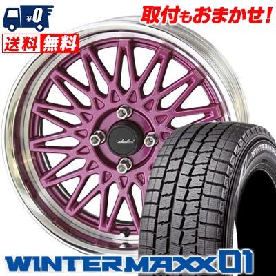 175/60R16 DUNLOP ダンロップ WINTER MAXX 01 WM01 ウインターマックス 01 SHALLEN OLD SCHOOL STYLE MESH シャレン オールドスクールスタイル メッシュ スタッドレスタイヤホイール4本セット