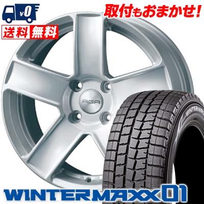 205/60R16 92Q DUNLOP ダンロップ WINTER MAXX 01 ウインターマックス 01 WM01 AGA Paris AGA パリス スタッドレスタイヤホイール4本セット