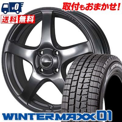 155/65R14 DUNLOP ダンロップ WINTER MAXX 01 WM01 ウインターマックス 01 PIAA Eleganza S-01 PIAA エレガンツァ S-01 スタッドレスタイヤホイール4本セット